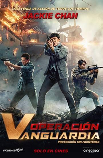 Operación Vanguardia